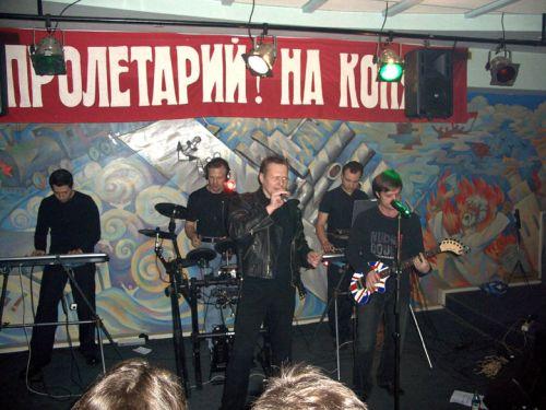 """группа  """"ТЕХНОЛОГИЯ """" и клуб  """"Туннель """" приглашают ТЕБЯ на..."""